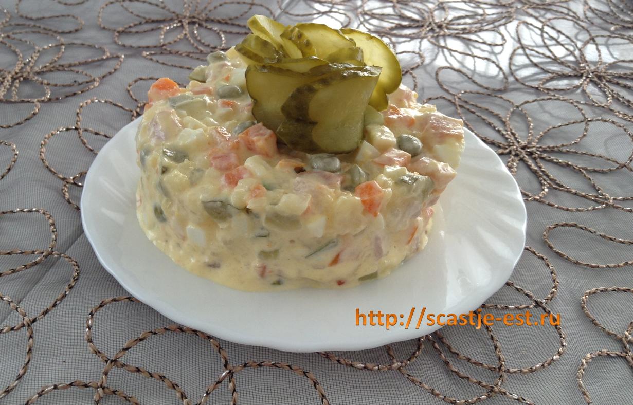 vkusnij_salat_olivje