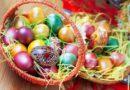Как красить яйца на Пасху 2017 г. своими руками. Окрашивание яиц натуральными красителями