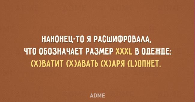 nanonec-to-ya-rabshifrovaaa-650-1447331496
