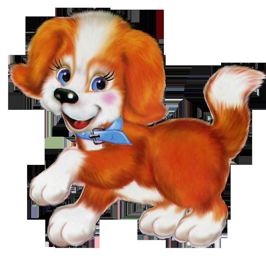 Собачка Детская Картинка