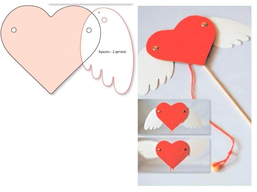 Открытки из бумаги валентинки, открытки люблю открытки