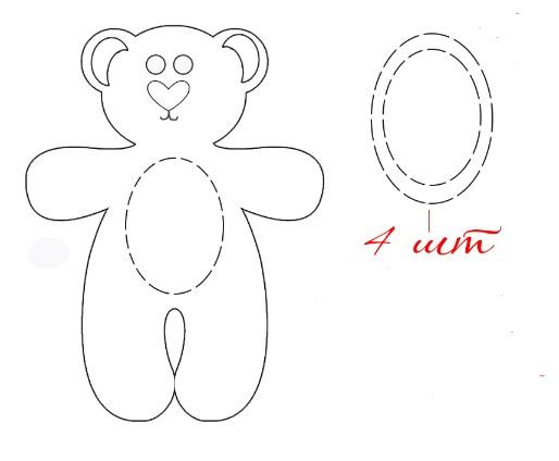 17-4 Поделка — валентинка своими руками из бумаги, ткани: шаблоны, выкроки. Как сделать красивую валентинку своими руками маме, парню, в школу?