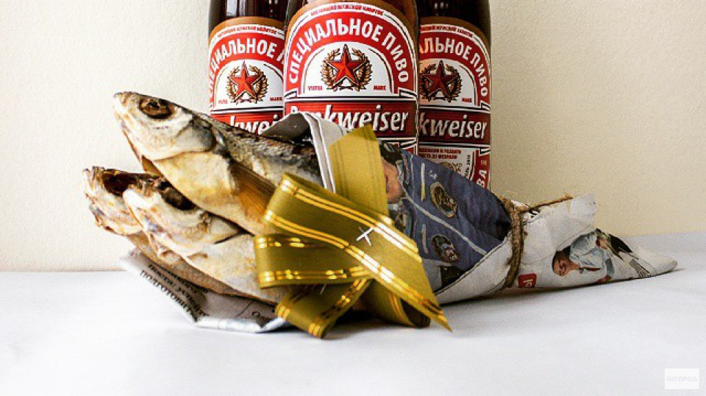 -пиво-рыба Оригинальные идеи подарков на 23 февраля