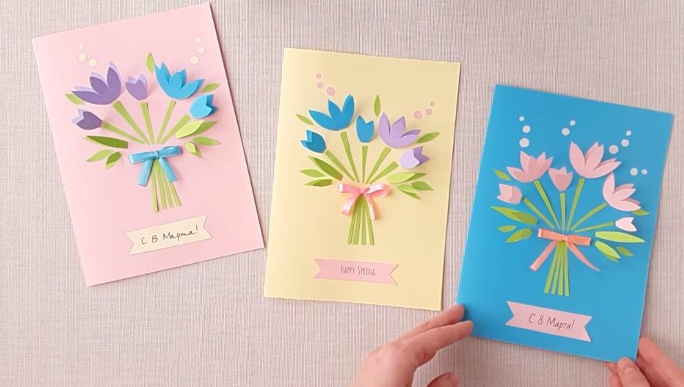 Открытки из цветной бумаги сделать, открытка своими руками