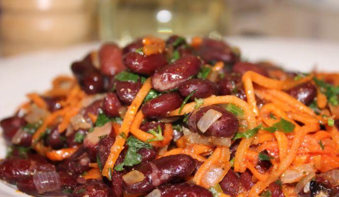 фасолевый салат с корейской морковью