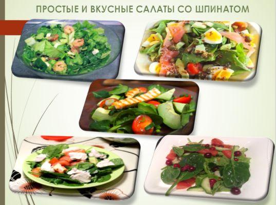 простые и вкусные салаты со шпинатом