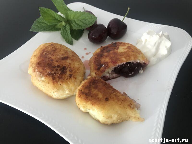 сырники с вишневой начинкой