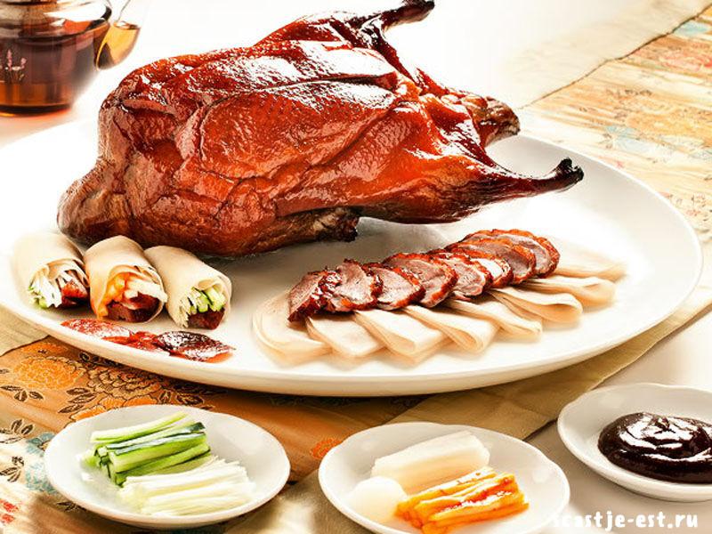 Утка по-пекински в домашних условиях. Как приготовить сочную утку с хрустящей корочкой